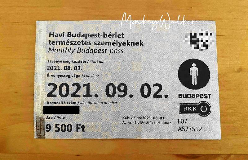 布達佩斯的月票,就是薄薄一張紙,很容易不見要小心保管。